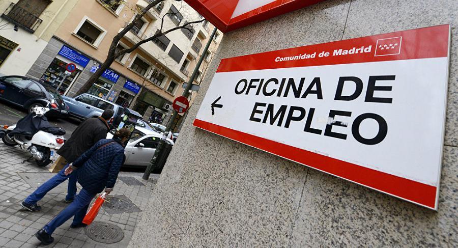 El paro desciende en la ciudad de madrid un 0 3 en for Oficina de paro madrid